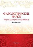 edition 2
